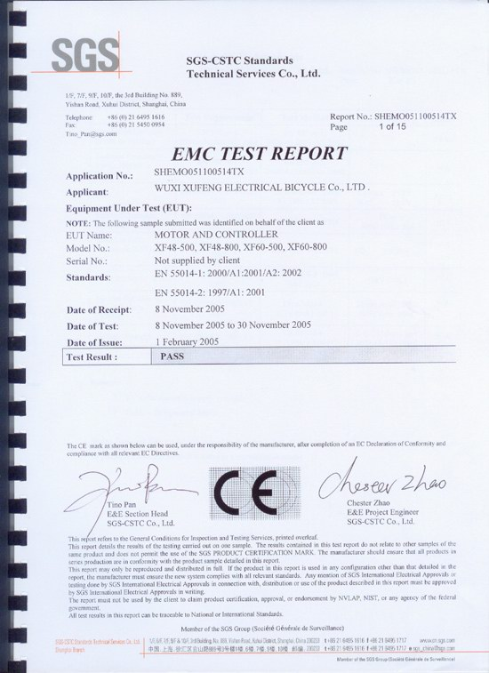 ce certificate for motor and controller